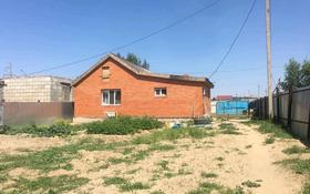 3-комнатный дом, 86 м², 8 сот., Ермакова 1/11 за 12.5 млн 〒 в Павлодаре