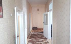4-комнатный дом, 144 м², 18 сот., Щербаково, Красный Кордон за 6 млн 〒 в Костанайской обл., Щербаково