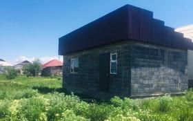 2-комнатный дом, 50 м², 10 сот., Кастеева 1а — Сихимова за 6 млн 〒 в Талдыкоргане