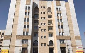 1-комнатная квартира, 46.7 м², 5/7 этаж, ул. Тас Жолы за 16 млн 〒 в Туркестане