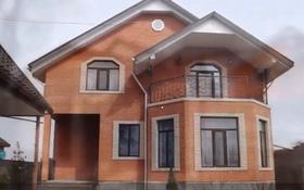 7-комнатный дом, 191 м², 6 сот., Жастар за 37 млн 〒 в Талгаре