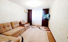 2-комнатная квартира, 51 м², 9/9 этаж, 5-й микрорайон 22 за 17.5 млн 〒 в Аксае