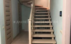 4-комнатная квартира, 186 м², 6/7 этаж помесячно, Сыганак 14 — Акмешит за 750 000 〒 в Нур-Султане (Астана), Есиль р-н