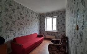 5-комнатная квартира, 90.3 м², 2/5 этаж помесячно, Сыпатай батыр 2б — Мамбет батыра за 80 000 〒 в Таразе