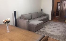 4-комнатная квартира, 120 м² помесячно, Момышулы 2в за 250 000 〒 в Нур-Султане (Астана)