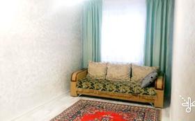 1-комнатная квартира, 33 м², 7/9 этаж, Аспара 2б за 10 млн 〒 в Нур-Султане (Астана), Сарыарка р-н