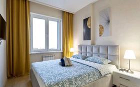 1-комнатная квартира, 50 м², 4/7 этаж по часам, 8 микрорайон 41/6 — Абая Утеген батыра (Матезалки) за 2 000 〒 в Алматы