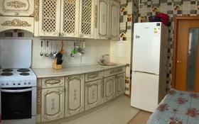 3-комнатная квартира, 90.8 м², 10/12 этаж, 33 мкрн 11/1-11/6 за 21 млн 〒 в Актау