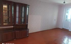 3-комнатная квартира, 61 м², 5/5 этаж, Мкр талас 23 за 11 млн 〒 в Таразе