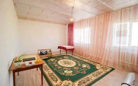 5-комнатный дом, 175 м², 10 сот., улица Куаныш 20 за 16.5 млн 〒 в Талдыкоргане
