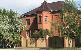 8-комнатный дом помесячно, 580 м², 15 сот., Каирбекова 78 — Тарана за 1 млн 〒 в Костанае