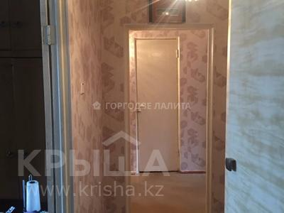 3-комнатная квартира, 68 м², 6/9 этаж, Естая — Камзина за 12.5 млн 〒 в Павлодаре — фото 5