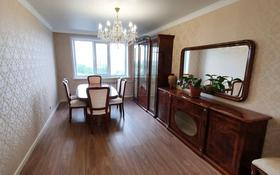5-комнатная квартира, 106 м², 10/12 этаж, Набережная 5 за 29.5 млн 〒 в Павлодаре