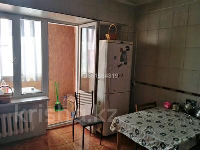 4-комнатная квартира, 93.1 м², 3/5 этаж, улица Наурызбай батыра 25 за 23 млн 〒 в Каскелене — фото 7