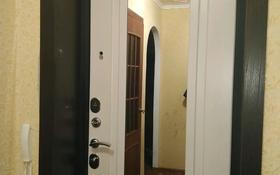3-комнатная квартира, 58 м², 1/5 этаж, 8-й микрорайон 90 за 10.2 млн 〒 в Рудном