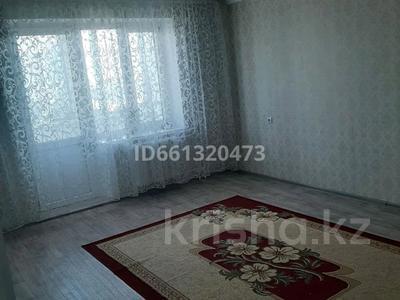 1-комнатная квартира, 39 м², 4/5 этаж помесячно, мкр Астана 6 за 70 000 〒 в Уральске, мкр Астана — фото 11