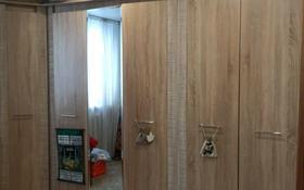 5-комнатный дом, 115 м², 4.5 сот., Пугачева за 15 млн 〒 в Уральске