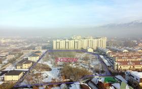 Участок 2 га, Кенесары Хана — Аскарова Асанбая за 1.7 млрд 〒 в Алматы, Наурызбайский р-н