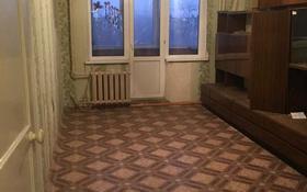 2-комнатная квартира, 48 м², 4/5 этаж, Тургенева за 7.2 млн 〒 в Актобе, Новый город