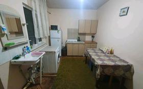 1-комнатный дом помесячно, 25 м², Алмалинский р-н, мкр Тастак-2 за 65 000 〒 в Алматы, Алмалинский р-н