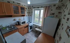 2-комнатная квартира, 70 м², 3/5 этаж посуточно, улица Желтоксан 16 — Мира за 6 000 〒 в Балхаше