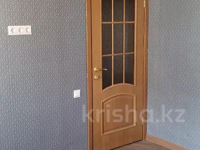 3-комнатная квартира, 76 м², 5/9 этаж, Розыбакиева — Малахова за 32.5 млн 〒 в Алматы, Бостандыкский р-н — фото 12