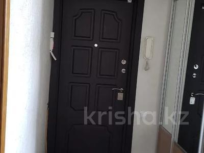 3-комнатная квартира, 76 м², 5/9 этаж, Розыбакиева — Малахова за 32.5 млн 〒 в Алматы, Бостандыкский р-н — фото 15