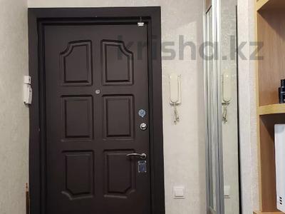 3-комнатная квартира, 76 м², 5/9 этаж, Розыбакиева — Малахова за 32.5 млн 〒 в Алматы, Бостандыкский р-н