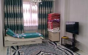 1-комнатная квартира, 44 м², 5/5 этаж, мкр Асар-2, Мкр Асар-2 14а за 15 млн 〒 в Шымкенте, Каратауский р-н