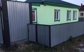 4-комнатный дом, 85 м², 6 сот., Досова 111 — Кенесары за 9.2 млн 〒 в Кокшетау