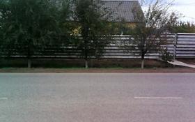 3-комнатный дом, 120 м², 12 сот., Гринько — Киевская за 20 млн 〒 в Уральске