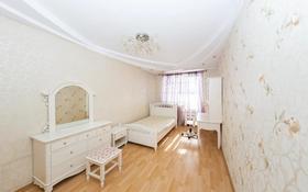 4-комнатная квартира, 110 м², 5/10 этаж, Сейфуллина 4/2 за 38.4 млн 〒 в Нур-Султане (Астана), Сарыарка р-н