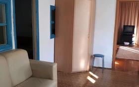 4-комнатный дом, 71.2 м², 8 сот., Набережная 183 за 11.5 млн 〒 в Костанае