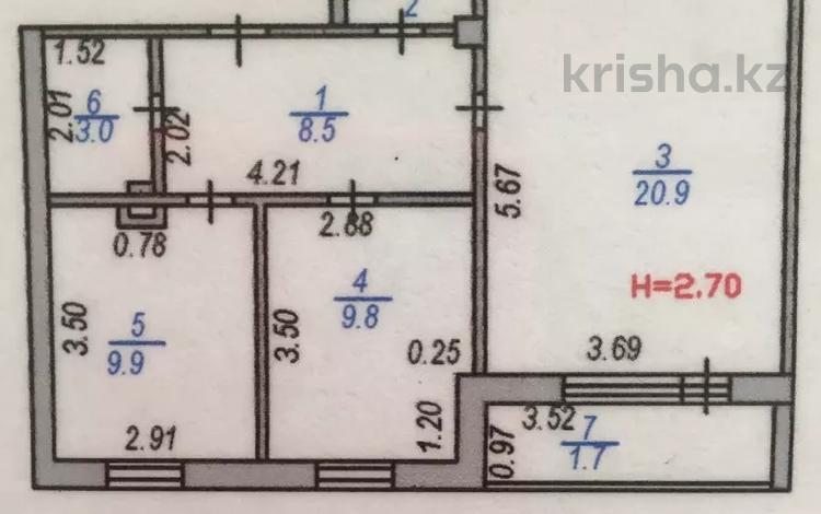 2-комнатная квартира, 55.8 м², 2/5 этаж, Куляш Байсейитовой 8 — Конституции за 18.5 млн 〒 в Нур-Султане (Астана), Сарыарка р-н