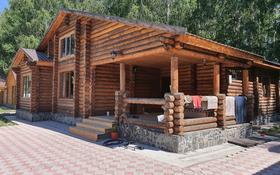 5-комнатный дом посуточно, 160 м², 30 сот., Иртышская улица за 80 000 〒 в Усть-Каменогорске