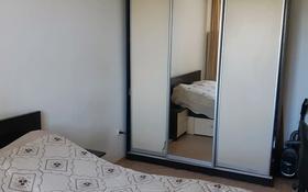 2-комнатная квартира, 60 м², 4/11 этаж, Сарыарка 19 за ~ 20.9 млн 〒 в Караганде, Казыбек би р-н