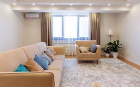 5-комнатная квартира, 170 м², 12/13 этаж, Сейфуллина 580 — Аль-фараби за 130 млн 〒 в Алматы, Бостандыкский р-н