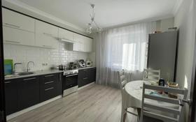 2-комнатная квартира, 55.6 м², 1/9 этаж, Е11 за 23 млн 〒 в Нур-Султане (Астане), Есильский р-н