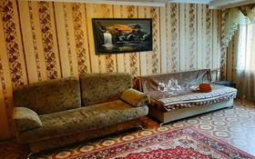 2-комнатная квартира, 48 м², 4/5 этаж помесячно, Пр.Н.Абдирова 22/1 — Ерубаева за 85 000 〒 в Караганде, Казыбек би р-н
