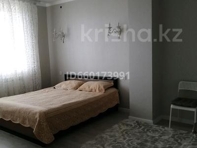 4-комнатный дом, 182.5 м², 10 сот., улица Алтынсарина — Баймагамбетова за 42 млн 〒 в Костанае — фото 12