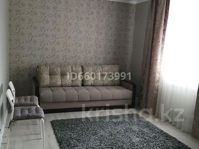 4-комнатный дом, 182.5 м², 10 сот., улица Алтынсарина — Баймагамбетова за 42 млн 〒 в Костанае — фото 14