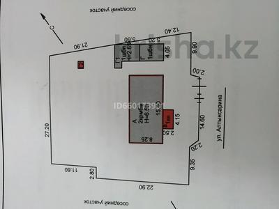 4-комнатный дом, 182.5 м², 10 сот., улица Алтынсарина — Баймагамбетова за 42 млн 〒 в Костанае — фото 18