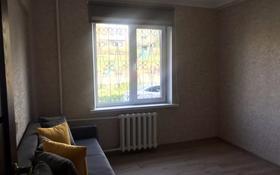 3-комнатная квартира, 72 м², 1/5 этаж, Энтузиастов 17 — Молдагуловой за 23 млн 〒 в Усть-Каменогорске