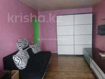 1-комнатная квартира, 32 м², 4/4 этаж, Кажымукана 6 — Ленина за 14.8 млн 〒 в Алматы, Медеуский р-н — фото 2