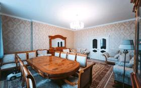 4-комнатная квартира, 164 м², 4/13 этаж, Керей и Жанибек хандар 14/2 — Сауран за 90 млн 〒 в Нур-Султане (Астана), Есиль р-н