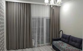 1-комнатная квартира, 43.5 м², 4/10 этаж, Бокейхана за ~ 19.4 млн 〒 в Нур-Султане (Астана)