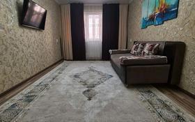 3-комнатная квартира, 58 м², 3/5 этаж, Площадь Аль-Фараби 9 за 18.5 млн 〒 в Шымкенте