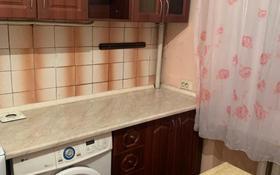 4-комнатная квартира, 85 м², 2/4 этаж помесячно, Карасай батыра 54 за 120 000 〒 в Каскелене