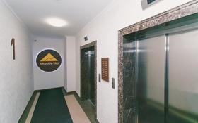2-комнатная квартира, 41 м², 10/11 этаж, Бухар Жырау за 19.7 млн 〒 в Нур-Султане (Астана)