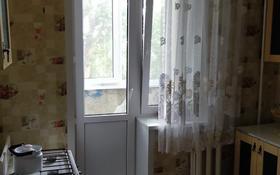 1-комнатная квартира, 36 м², 5/9 этаж, Есенжанова 20 за 8.5 млн 〒 в Уральске